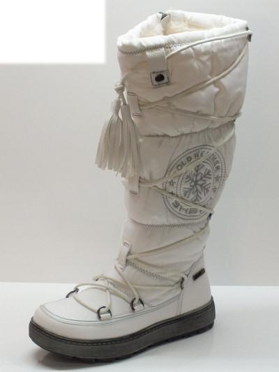 Stivali Sheen per donna in tessuto tecnico bianco con zeppa